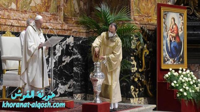 البابا فرنسيس يترأس قداس تبريك الزيوت المقدسة في خميس الأسرار ببازيليك القديس بطرس