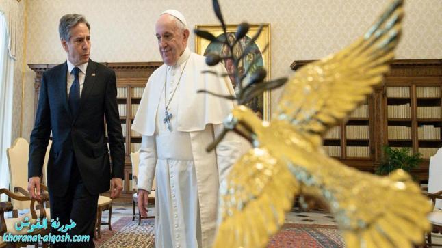 البابا فرنسيس يستقبل وزير خارجية الولايات المتحدة أنتوني بلينكن