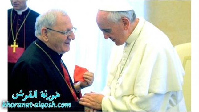 الكاردينال ساكو يتسلّم رسالة جوابية من قداسة البابا فرنسيس