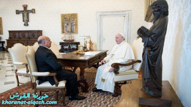 قداسة الحبر الأعظم الپاپا فرنسيس يستقبل معالي وزير الخارجيّة فؤاد حسين في مبنى دولة حاضرة الفاتيكان