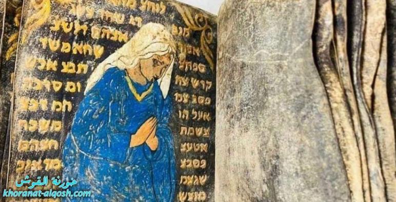 أمن ذي قار تحبط تهريب مخطوطات لكتابي التوراة والإنجيل