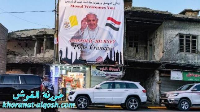 العراق: لا نتائج ملموسة حتى الآن لزيارة البابا فرنسيس رغم الوعود الحكومية