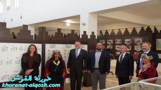 السفير الأمريكي يعلن من متحف التراث السرياني إطلاق مشروع الحفاظ على التراث الثقافي للأقليات في العراق ودعم المتحف