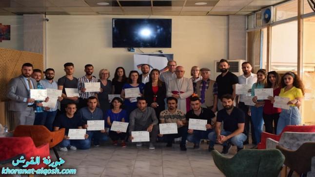 """مشروع """" المرشد السياحي """" يختتم في بلدة القوش بمشاركة 15 متدرب"""