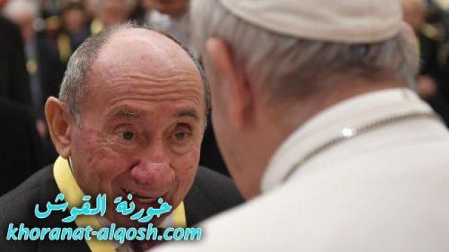 رسالة قداسة البابا فرنسيس بمناسبة اليوم العالمي الأوّل للأجداد والمسنين