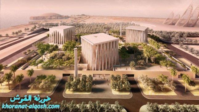 الإعلان عن تنفيذ ٢٠٪ من مشروع بيت العائلة الإبراهيمية في ابو ظبي