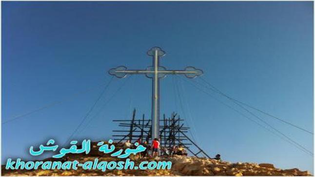 تقرير …افتتاح الصليب الكبير فوق جبل القوش