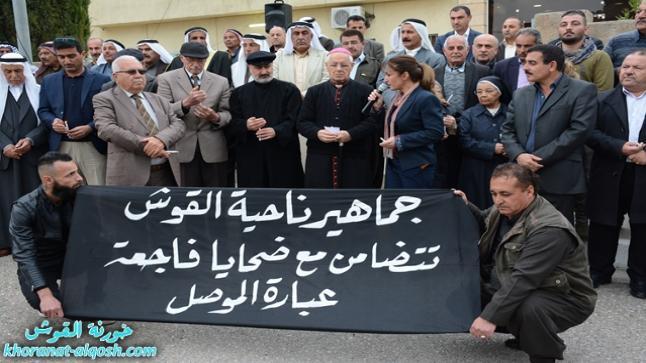 بالصور … أهالي ناحية القوش يقفون حداداً على ارواح شهداء فاجعة العبارة في الموصل