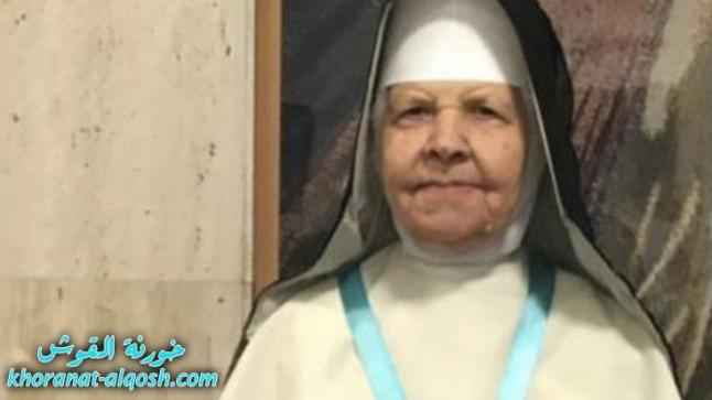 رقدت على رجاء القيامة الاخت اناهيد كوريال أبونا في اربيل