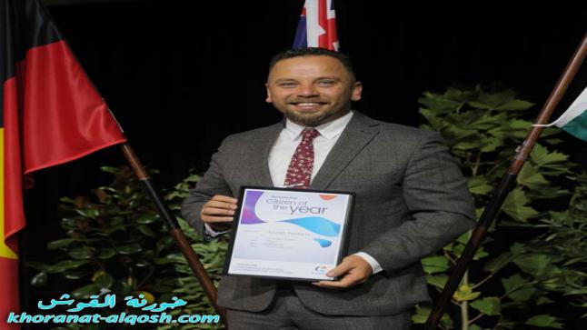 """السيد """"جوزيف يوحانا"""" من ابناء شعبنا المسيحي يحصل على جائزة المواطن الفخرية في ملبورن استراليا."""