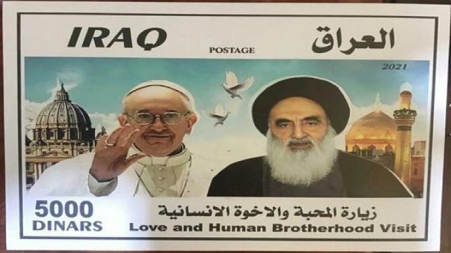 البريد العراقي يصدر طوابع خاصة بزيارة البابا فرنسيس الى العراق