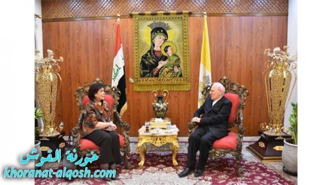 الكاردينال ساكو يستقبل سفيرة الجمهورية العراقية لدى روما