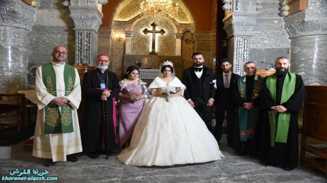 مبروك زواج استيفان & ريجينة