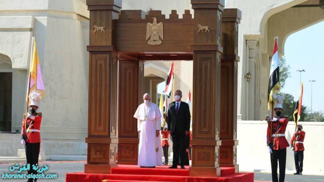 الرئيس العراقي يستقبل قداسة البابا فرنسيس في قصر بغداد الرئاسي