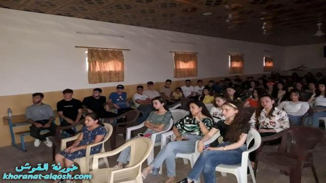 """عرض فلم """" سيرك الفراشة """" لأعضاء المرحلة المتوسطة والاعدادية في القوش"""