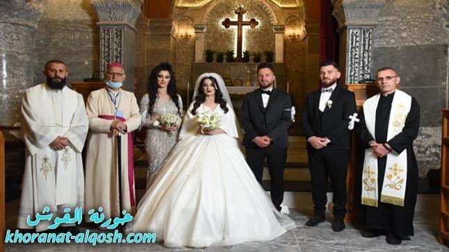 زواج مبارك مولر & سارة