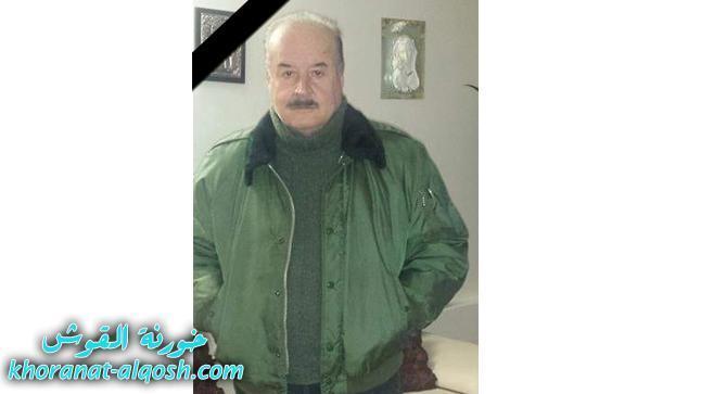 رقد على رجاء القيامة السيد كريم مقي گريش في كندا