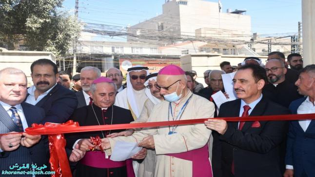 افتتاح دار المطرانية الكلدانية بكنيسة مار بولس في أيسر مدينة الموصل